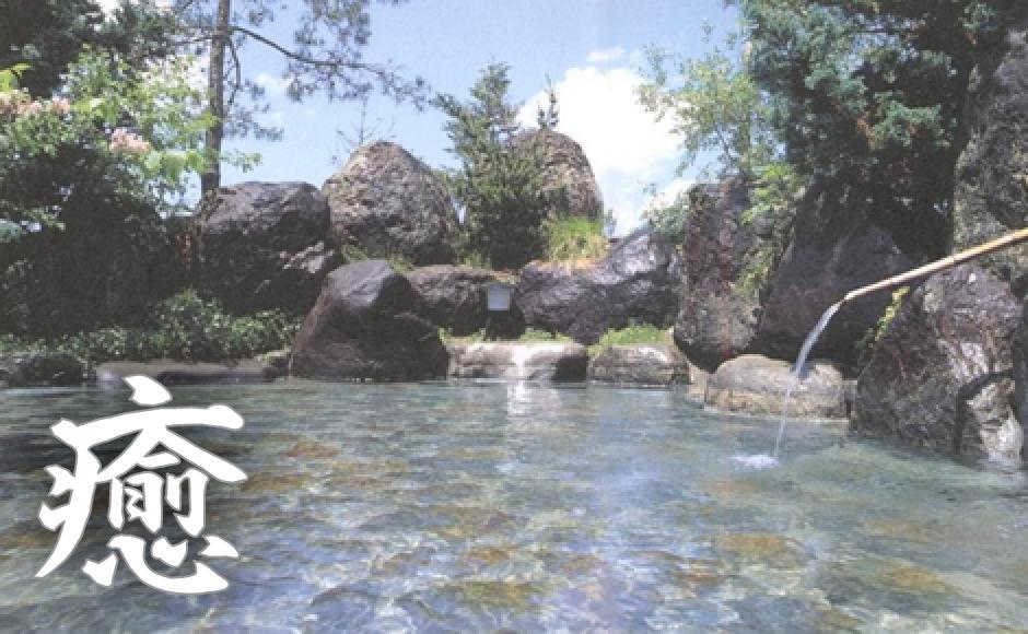 六日町の『温泉』